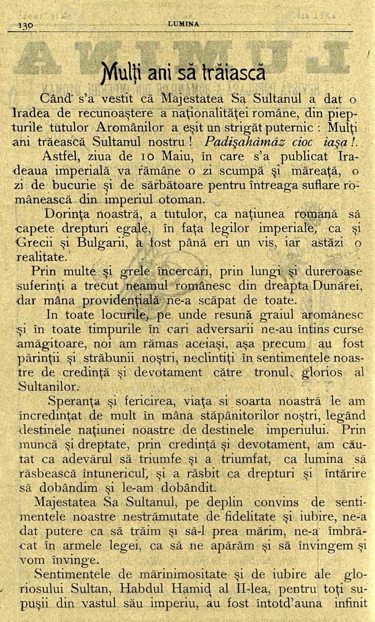 2 Lumina - decembrie 1905